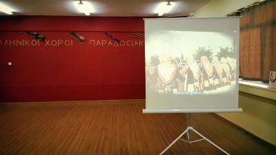 SeminarioAttiki_2016_01.jpg