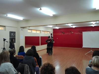 SeminarioKonitsa_2016_14.jpg