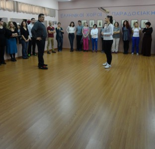 SeminarioKithnos_2014_12.jpg